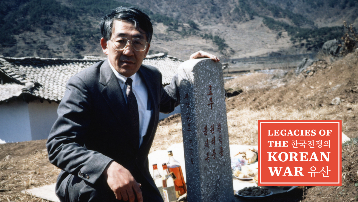 Legacies of the Korean War